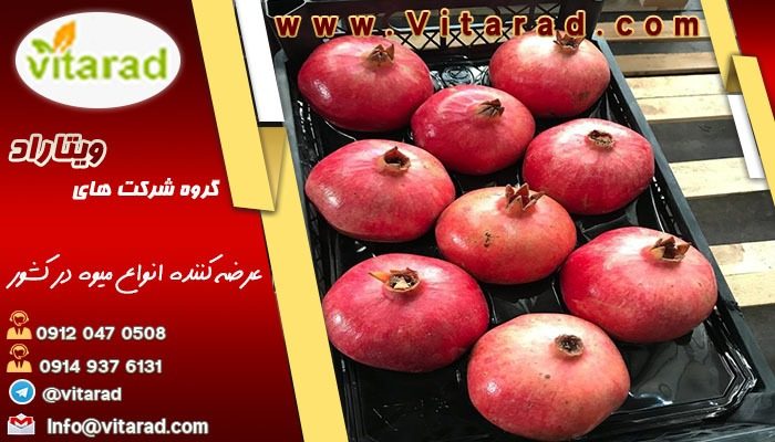 انواع انار نی ریز
